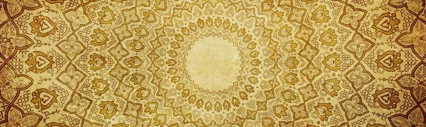 Islamic Art by Wall Art Prints